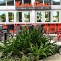 Kona Grill @ The Mall of San Juan