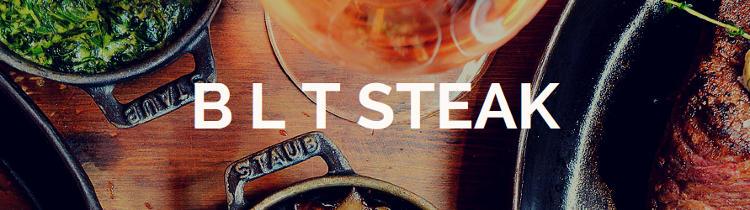 BLT Steak San Juan